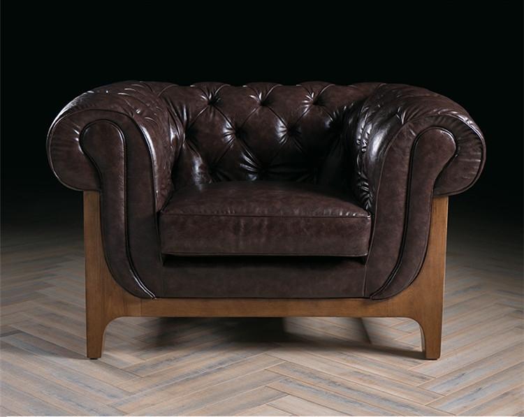 Кресла в стиле лофт KK007